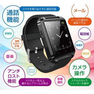 時計 腕時計 スマートウォッチ (送料無料) イーバランス ROOMMATE スマートフォン対応ウォッチ スマッチ ウェアラブルデバイス EB-RM4900S|ciz|04