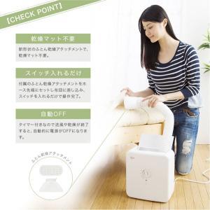 布団乾燥機 ダニ退治 マット不要 簡単 靴乾燥 イオニシモ搭載 EB-RM5600G ホワイト (送料無料&お取寄せ)|ciz|04