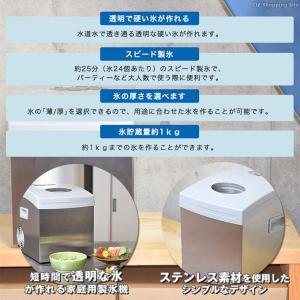 家庭用 製氷機 小型 高速 卓上 透明な氷 四角い氷 クリスタルアイスメーカー EB-RM5800G|ciz|03