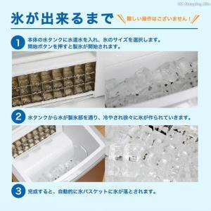 家庭用 製氷機 小型 高速 卓上 透明な氷 四角い氷 クリスタルアイスメーカー EB-RM5800G|ciz|04
