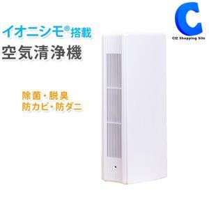 空気清浄機 空気清浄器 イオシニモ搭載 EB-RM6800S エアドライブ ホワイト (送料無料&お取寄せ)|ciz
