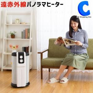ヒーター 遠赤外線パノラマヒーター 円柱型 360度 全方位 温風ファン 8畳 まで  電気ヒーター 暖房器具 EB-RM8800A (送料無料)|ciz