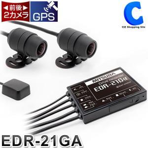 バイク用 ドライブレコーダー Wi-Fi 2カメラ 前後 GPS 防水 防塵 ミツバサンコーワ EDR-21GA WDR機能 Gセンサー|ciz