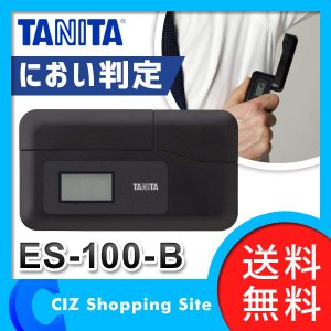 においチェッカー タニタ ES-100 コンパクトサイズ においチェック におい判定 ブラック (送料無料)|ciz