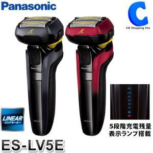 ラムダッシュ 5枚刃 パナソニック リニアシェーバー ES-LV5E 海外対応 髭剃り 電気シェーバー|ciz