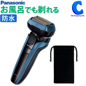 パナソニック ラムダッシュ 5枚刃 ES-LV5U-A 充電式 髭剃り 電気 電動 シェイバー 電気カミソリ 防水 リニアシェーバー 青|ciz