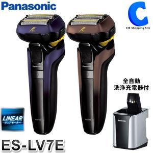 ラムダッシュ 5枚刃 パナソニック リニアシェーバー ES-LV7E 全自動洗浄充電器付 髭剃り 電気シェーバー|ciz