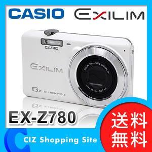 デジタルカメラ デジカメ カメラ 本体 コンパクトデジタルカメラ カシオ(CASIO) EXILIM エクシリム 1610万画素 EX-Z780 EX-Z780WE ホワイト (送料無料)|ciz