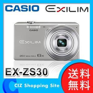 デジタルカメラ デジカメ カメラ コンデジ 本体 コンパクトデジタルカメラ カシオ(CASIO) EXILIM エクシリム 2010万画素 シルバー EX-ZS30 (送料無料)|ciz