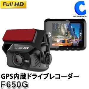 HP ドライブレコーダー F650G GPS搭載 駐車監視対応 常時録画 Gセンサー HDR WDR 高画質 ヒューレットパッカード (取り寄せ)|ciz