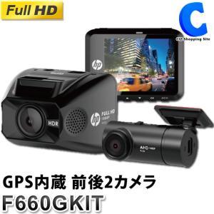 ドライブレコーダー HP F660GKIT 2カメラ 前後 車内 360度回転リアカメラ 駐車監視対応 GPS搭載 HDR WDR 高画質 ヒューレットパッカード|ciz