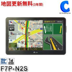 ポータブルナビ フルセグ 7インチ カーナビ 本体 GPS ...