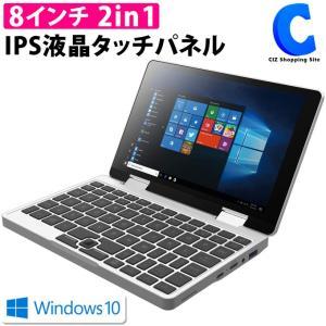 タブレット Wi-Fiモデル Windows10 2in1 8インチ タブレットPC 本体 新品 SSD256GB 8GBメモリ Falcon FC-J5005 (お取寄せ)|ciz