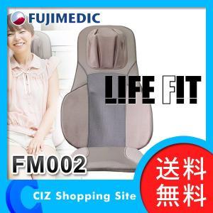 マッサージシート 富士メディック シートマッサージャー シートマッサージ器 ライフフィット FM002 家庭用 ヒーター機能 (送料無料&お取寄せ)|ciz
