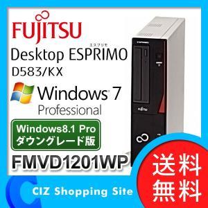 パソコン デスクトップ 本体のみ 富士通 ESPRIMO D583/KX FMVD1201WP  (送料無料)|ciz