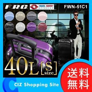 スーツケース (送料無料&ポイント5倍) FRC 小型スーツケース FWN-51C1 Sサイズ 40L|ciz