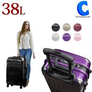 スーツケース 軽量 キャリーケース 小型スーツケース Sサイズ 38L 38リットル FWN-52C TSAロック付き|ciz