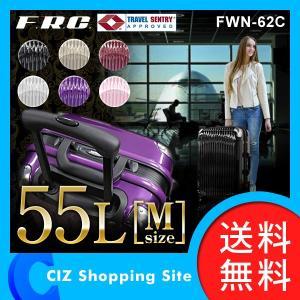 スーツケース 中型スーツケース キャリーケース Mサイズ 55L FRC WITH international FWN-62C 軽量 TSAロック付き(送料無料)|ciz