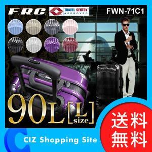 スーツケース (送料無料&ポイント5倍) FRC 大型スーツケース FWN-71C1 Lサイズ 90L|ciz