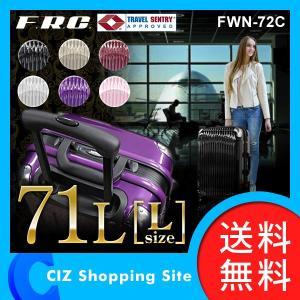 スーツケース 軽量 キャリーケース 大型スーツケース Lサイズ 71L 71リットル FWN-72C TSAロック付き (送料無料)|ciz