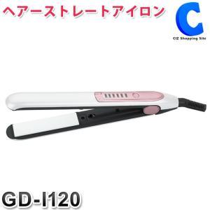 ストレートアイロン ストレートヘアーアイロン コテ ヘアアイロン サロンヘアースタイル Vegetable GD-I120 (送料無料)|ciz