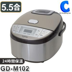 ◆4つの自動メニュー(ケーキ・おかゆ・スチーム・早炊き) ◆便利な3メニューも追加(温泉卵・ヨーグル...