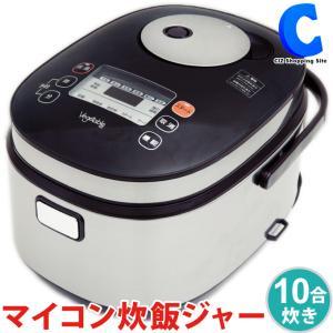 炊飯器 1升 マイコン炊飯ジャー 2合 〜 10合 炊き G...
