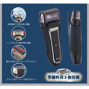 髭剃り 電気シェーバー 3枚刃 メンズ 男性用 充電式 防水 水洗い お風呂剃り 替え刃付き 海外対応 GD-S308|ciz|03
