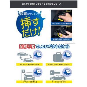 セルスター GR-91 GPSレシーバー ソケットタイプ 日本製 3年保証 みちびき対応 シガーソケットに挿すだけ 配線不要 小型 コンパクト|ciz|03