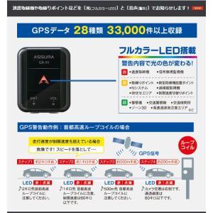 セルスター GR-91 GPSレシーバー ソケットタイプ 日本製 3年保証 みちびき対応 シガーソケットに挿すだけ 配線不要 小型 コンパクト|ciz|04