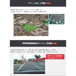 セルスター GR-91 GPSレシーバー ソケットタイプ 日本製 3年保証 みちびき対応 シガーソケットに挿すだけ 配線不要 小型 コンパクト|ciz|05