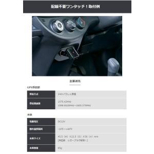 セルスター GR-91 GPSレシーバー ソケットタイプ 日本製 3年保証 みちびき対応 シガーソケットに挿すだけ 配線不要 小型 コンパクト|ciz|07