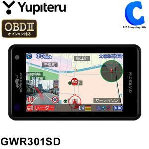 レーダー探知機 GPS ユピテル GWR301SD レーダー波 OBD2対応 日本製 3.6インチ液晶 一体型 スーパーキャット (送料無料)|ciz