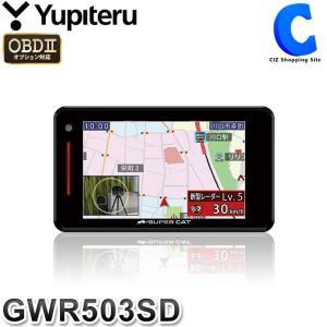 GPSレーダー探知機 ユピテル 最新 2019年モデル GWR503SD OBDII対応 日本製 3年保証 ゲリラオービス対応 (送料無料&お取寄せ)|ciz