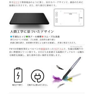 ペンタブ 板タブ Huion ペンタブレット 8192レベル圧力感度 ワイヤレス H640P バッテリーフリー 充電不要ペン (送料無料)|ciz|04