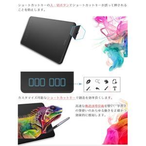 ペンタブ 板タブ Huion ペンタブレット 8192レベル圧力感度 ワイヤレス H640P バッテリーフリー 充電不要ペン (送料無料)|ciz|05