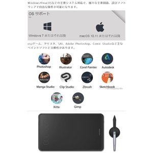 ペンタブ 板タブ Huion ペンタブレット 8192レベル圧力感度 ワイヤレス H640P バッテリーフリー 充電不要ペン (送料無料)|ciz|06