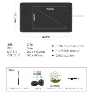 ペンタブ 板タブ Huion ペンタブレット 8192レベル圧力感度 ワイヤレス H640P バッテリーフリー 充電不要ペン (送料無料)|ciz|07