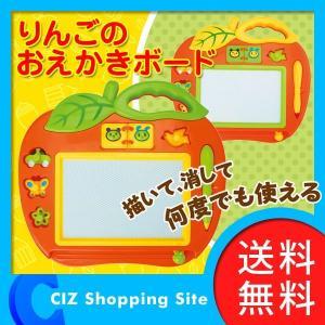 お絵かきボード おもちゃ グリーン イエロー りんごのおえかきボード 4種類のスタンプ付き|ciz