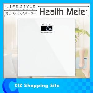 体重計 デジタル ヘルスメーター ガラスヘルスメーター 自動ON OFF機能付き|ciz