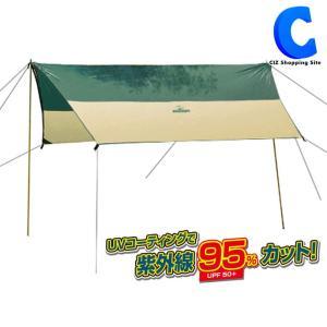 ヘキサ タープテント 3m×3m ヘキサゴン 本体 tarp 小型 ソロ キャンプ バーベキュー 日よけ UVカット|ciz