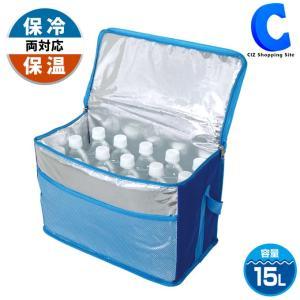 ◆500mlのペットボトルが約15本収納可能! ◆ショルダー式で持ち運びラクラク。 ◆チャック開閉式...