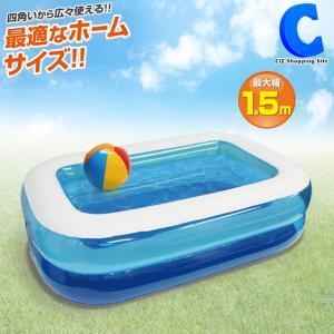 家庭用プール ビニール 水遊び 子供用|ciz