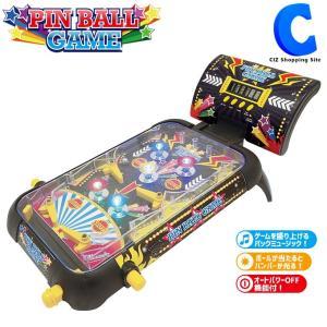 ピンボールマシン おもちゃ ピンボールゲーム機 乾電池式 光る スコアカウンター付き 家遊び 子供 7歳以上|ciz