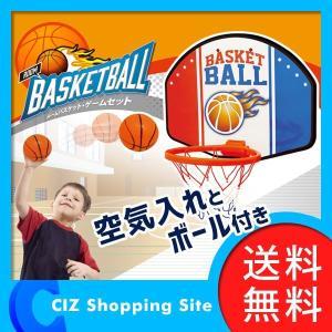 バスケットゴール 家庭用 ドア吊り下げタイプ ルームバスケットゲームセット 室内 おもちゃ バスケットボール (送料無料)