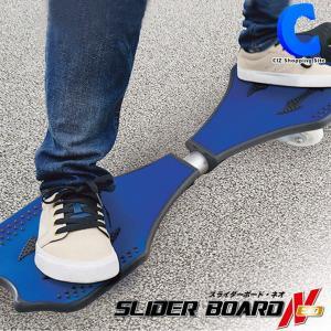 キャスターボード スライダーボード 子供 キッズ すべり止め付き 対象年齢8歳以上 スライダーボードネオ 耐荷重60kg (送料無料)|ciz