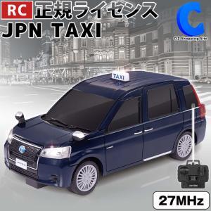 ラジコンカー 子供 室内用 おもちゃ タクシー おもちゃ 車 電池式 トヨタ TOYOTA JPN TAXI 正規ライセンス|ciz
