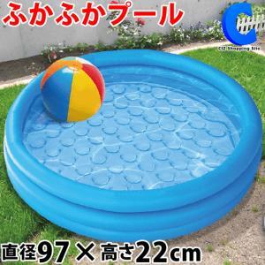 家庭用プール 下敷き不要 ビニールプール 小さい 子供用 キッズ 対象年齢4歳以上 ふかふか クッション底 やわらかキッズプール ciz