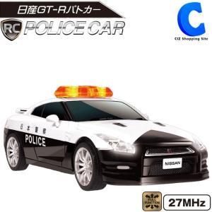 パトカー ラジコン GT-R おもちゃ サイレン ラジコンカー 子供 警察車両 車 RC 電池式 日産 パトライト サイレン付き|ciz