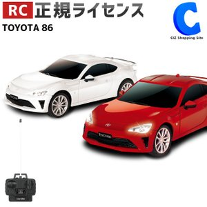 ラジコンカー 子供 室内 完成品 車 トヨタ TOYOTA ハチロク 86 電動ラジコンカー ヘッドランプ付き おもちゃ RC 正規ライセンス 操作簡単|ciz
